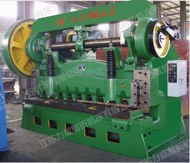 Q11-13X2500机械剪板机