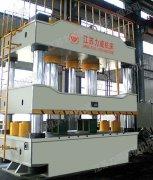 YLW32-系列四柱式万能液压机